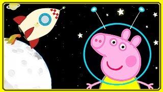 Свинка Пеппа играет в Квач  и летит в Космос на ракете. Peppa Pig and Spaceship