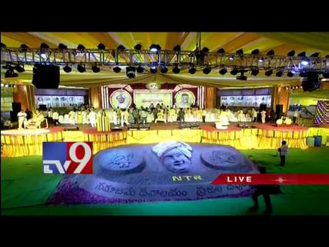 CM Chandrababu pays tributes to Sr NTR at Mahanadu - TV9