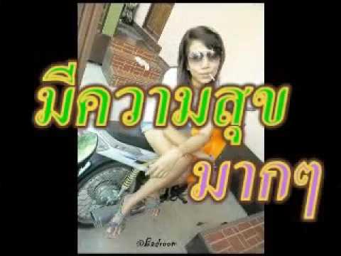 Happy Birtay อ้ายม๋าติม