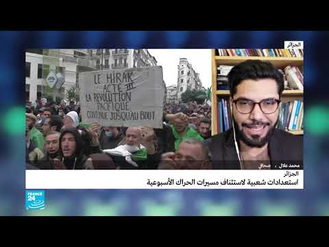 حراك الجزائر: خروج مسيرات في العاصمة.. ما حجم التعبئة؟  - نشر قبل 33 دقيقة