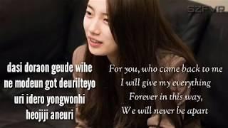 [Romanization + English Lyric] Bae Suzy (배수지) - Because I Love You (Yoo Jae Ha cover)