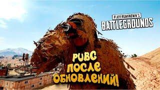 PUBG ПОСЛЕ ОБНОВЛЕНИЙ! - ШИМОРО В Battlegrounds