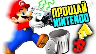 Конференция Nintendo на E3 2015 Гагатун, Своти и Юзя