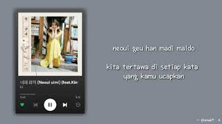 lirik indo  ;  iu ㅡ the meaning of you (ft. kim chang wan)