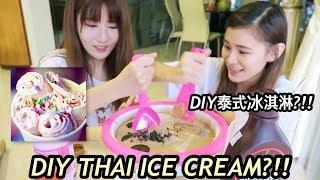 Gambar cover DIY THAI ICE CREAM ROLLS - Success or Fail?! 自制DIY泰式冰淇淋?!成功还是失败?