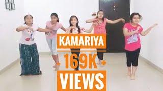 Kamariya - Mitron l Girls Group Easy Dance Choreography l steps for kids