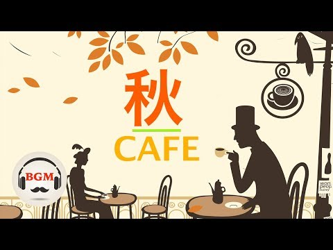 Relaxing Cafe Music - Jazz & Bossa Nova Music For Relax, Study, Work