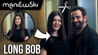 Long bob - strzyżenie i regeneracja włosów - metamorfoza [MACIEJ MANIEWSKI]