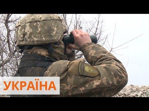 ВСУ отбили атаку