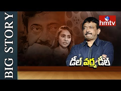 Behind The Deal | RGV, Sri Reddy Controversy | Big Story | Telugu News | hmtv