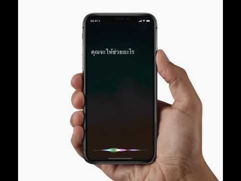 siri not working iphone 5 iphone x siri 18018