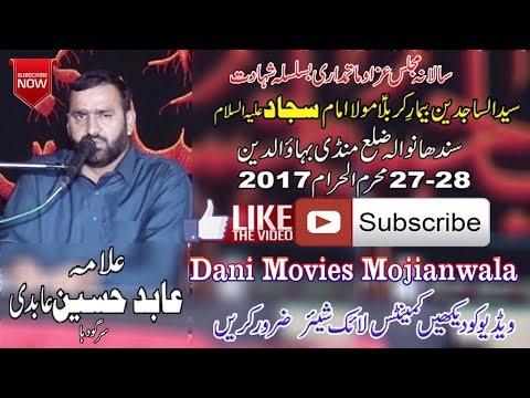 Allama Abid Hussain Abdi Sargodha 28 Muhram 2017 Sandhawala thumbnail