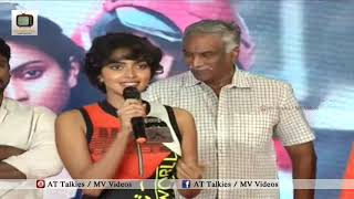 Amala Paul Cute Speech @ Aame Telugu Movie Press Meet