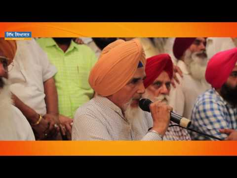 PRESS CONFERENCE by SUCHA SINGH CHHOTEPUR on AAM AADMI PARTY [FULL VIDEO]