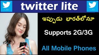 TwitterLite - Now In India Amazing new features with Supports All mobile Phones on 2G & 3G