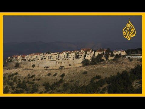 ???? رفض أميركي إسرائيلي وترحيب فلسطيني بالقائمة الأممية للشركات العاملة بالمستوطنات  - 21:59-2020 / 2 / 14