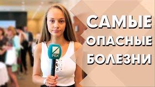 видео mirfitness.info
