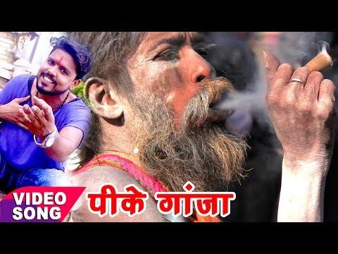 BOL BAM Hit काँवर भजन 2017 - Ridam Tripathi - Pike Ganja - Banke Tera Jogiya - Kanwar  Songs 2017