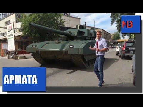Характеристики танка Т-14 Армата