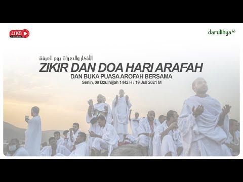 🔴[LIVE] Pembacaan Zikir, Doa hari Arofah, buka bersama dan Gema Takbir 'Idul Adha