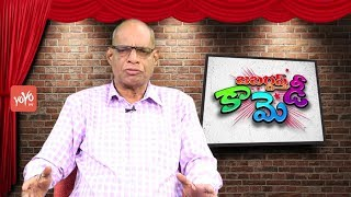 Gambar cover Jabardasth Comedy Show with Mimicry Hari Kishan on GST and Adhar Card Link with PAN |YOYO TV Channel
