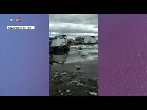 Уровень воды в Среднеколымске стабилизировался