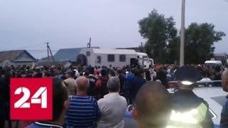 Смотреть видео В селе Чемодановка под Пензой откроется отделение полиции - Россия 24 онлайн