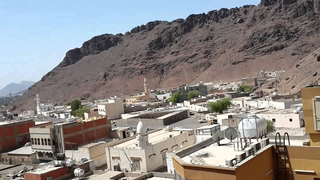 Cave in uhud mountain. - YouTube
