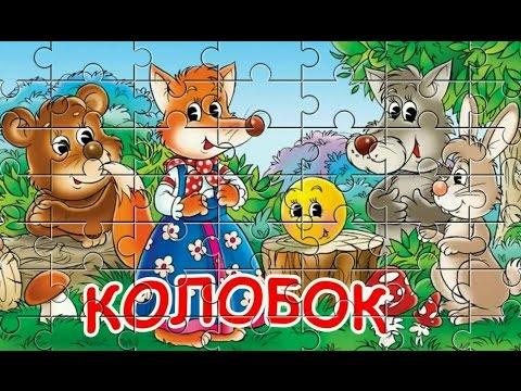 Dinosaur Games for Kids - Дино пазлы, обучающая игра для детей