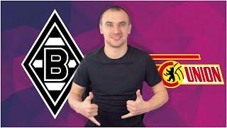 Боруссия М Унион Берлин / Прогнозы на Спорт / БУНДЕСЛИГА