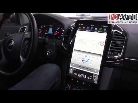 Chevrolet Captiva ТЕСЛА магнитола на Android 8 0. Обзор магнитолы на Андроиде в стиле Тесла