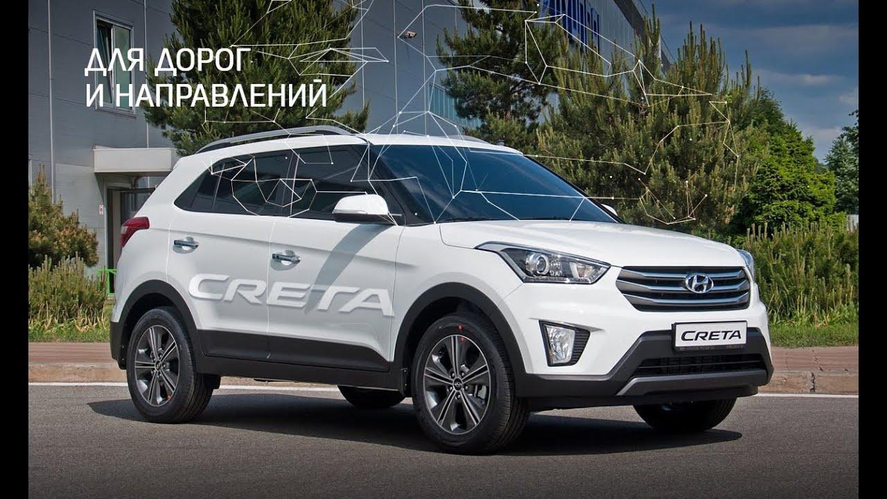 Hyundai Creta или Renault Kaptur — комментарий к тест-драйву - YouTube