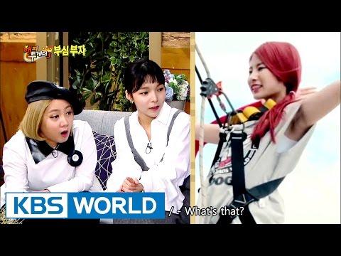 DIA Ki Huihyeon's armpit hair issue! [Happy Together / 2016.11.24]