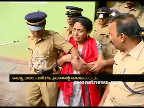 Jithu Murder Case; police quizzes father and sister