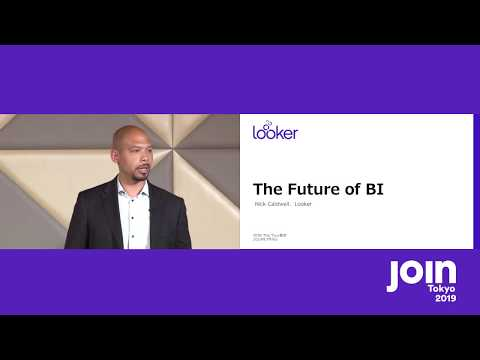 JOIN The Tour ビデオ:The Future of BI