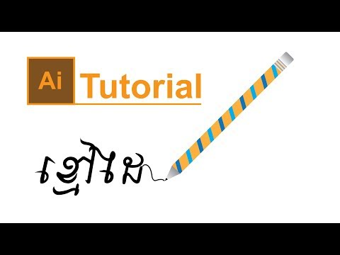 ILLUSTRATOR TUTORIAL : How to Design Pencil In Illustrator cc2015 thumbnail
