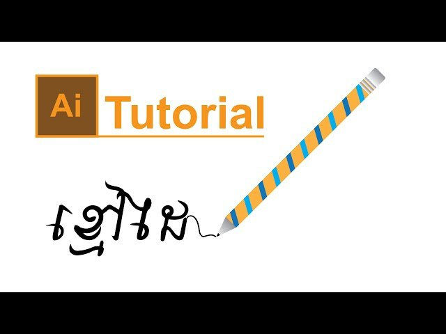 Illustrator Tutorial : How to Design Pencil in Illustrator cc 2015