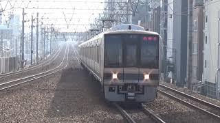 【オリジナル車到着!】JR神戸線 207系 普通西明石行き さくら夙川駅