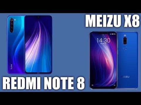 Meizu X8 Vs Redmi Note 8. Выберем счастливую восьмерку?😁