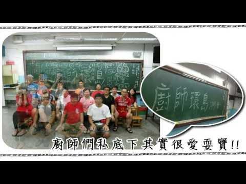 料理鐵人採鮮廚房‧尋找台灣好食材<未完>篇