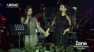 حفل زيزينيا المستقبل | أنغام وأصالة لايف- حته ناقصة | Angham ft. Assala - Hata Naasa