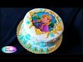 كيكة فروزن  frozen cake