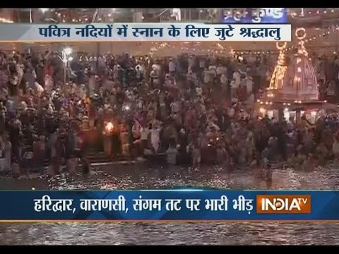 Mahashivratri 2016: Devotees Take a Holy Dip in River Ganges