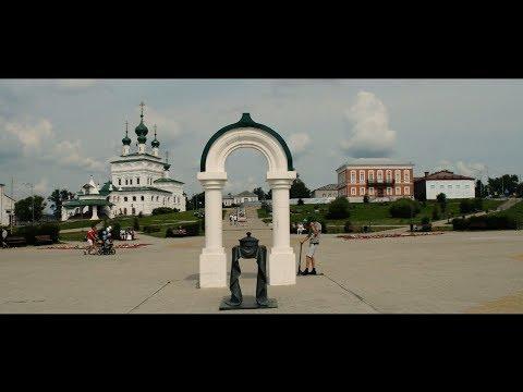 Соликамск - 2019