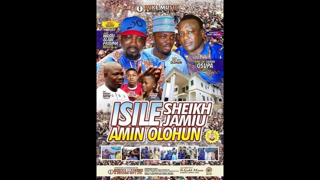 ISILE SHEIKH JAMIU AMIN OLOHUN FULL PACKAGED PLS.SUBSCRIBE TO FUJI TV NIGERIA FOR LATEST VIDEOS