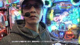 パチプレTV(2016/3/23放送)