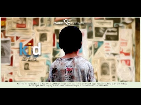 Kid | Public Service Cinema