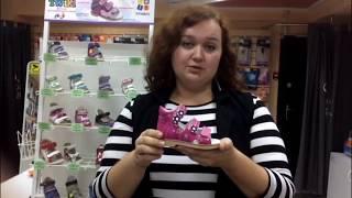 видео обувь детская ортопедическая