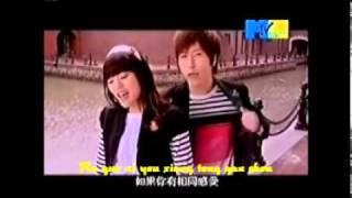 Ding Dang & A Shin-Zou Huo Ru Mo Lyrics.wmv Mp3
