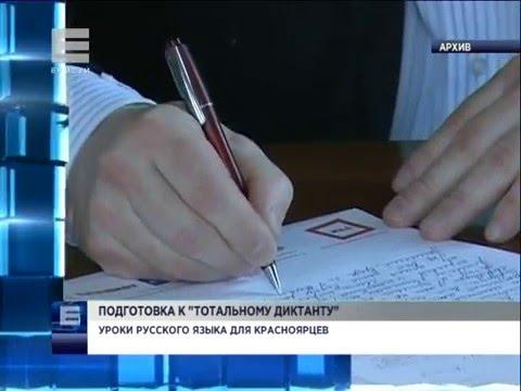 Все Тренинги .ру — тренинги и семинары Красноярска, бизнес